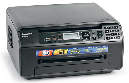 скачать драйвер для Panasonic Kx Mb1500 - фото 5