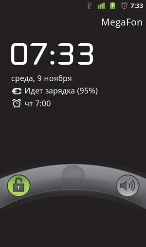 huawei u8110 firmware