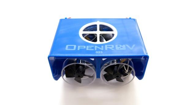 Подводный робот с открытой