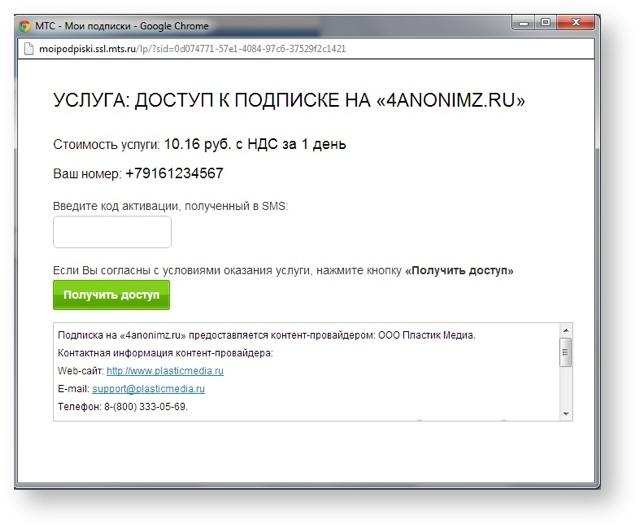 кто закрывает сайты с букмекерская контора