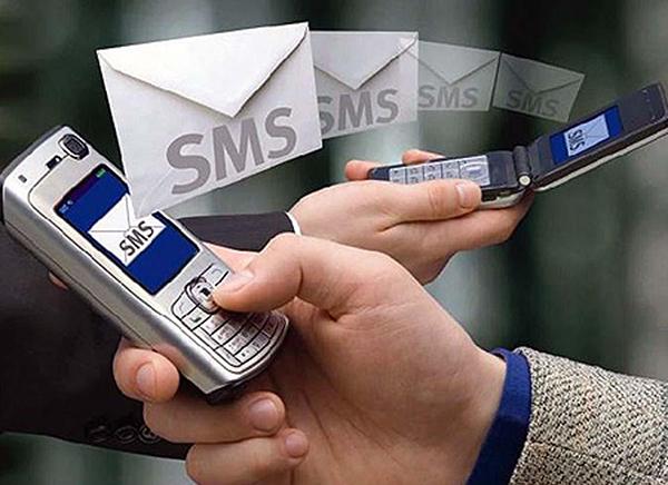 Sms Программы Для Android - фото 2