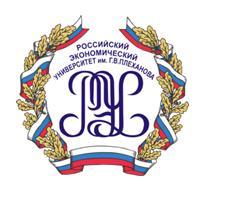 Плехановский университет приказы о зачислении 2016 москва.