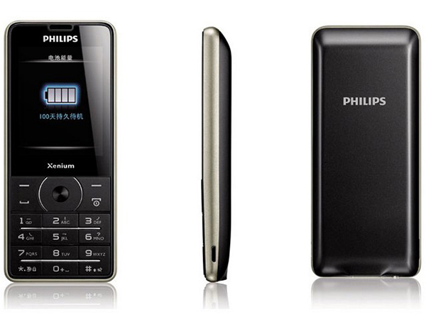 philips_x1560_pic_(3)