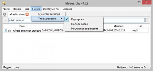 _W_filesearchy
