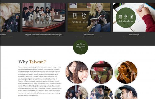 _W_studyintaiwan