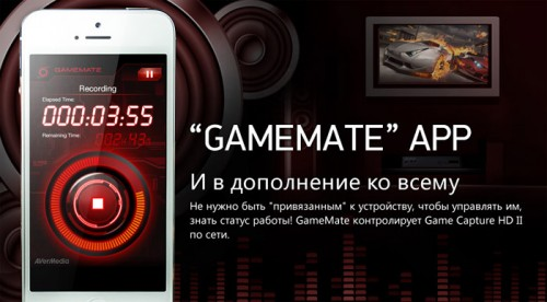 AVerMedia Game Capture HD II_2