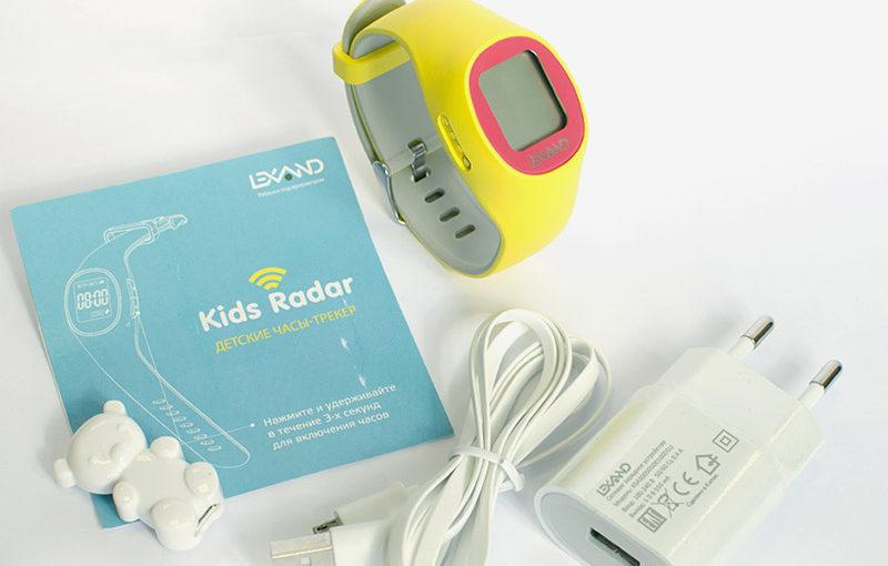 Детские умные часы Lexand Kids Radar | Родители могут вздохнуть спокойно