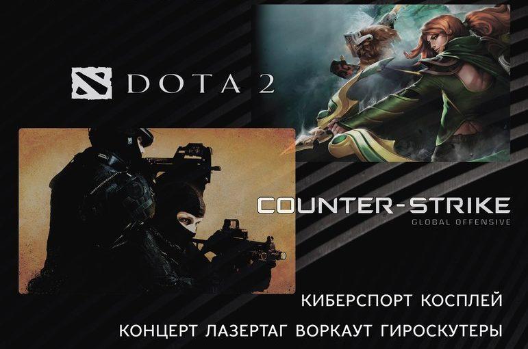 Финал чемпионата по CS:GO и Dota 2 состоится в Одинцово 8 октября