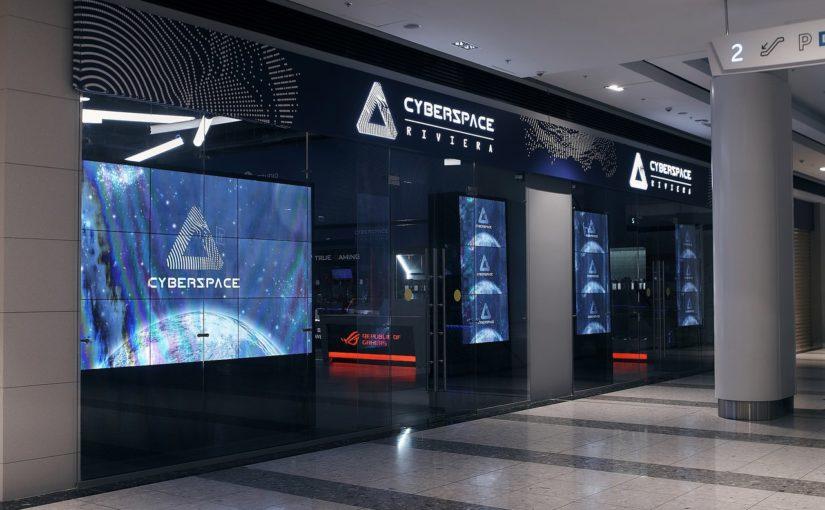 Файтинг-турнир и соревнования на ретро-консолях: 24 декабря в московском Cyberspace