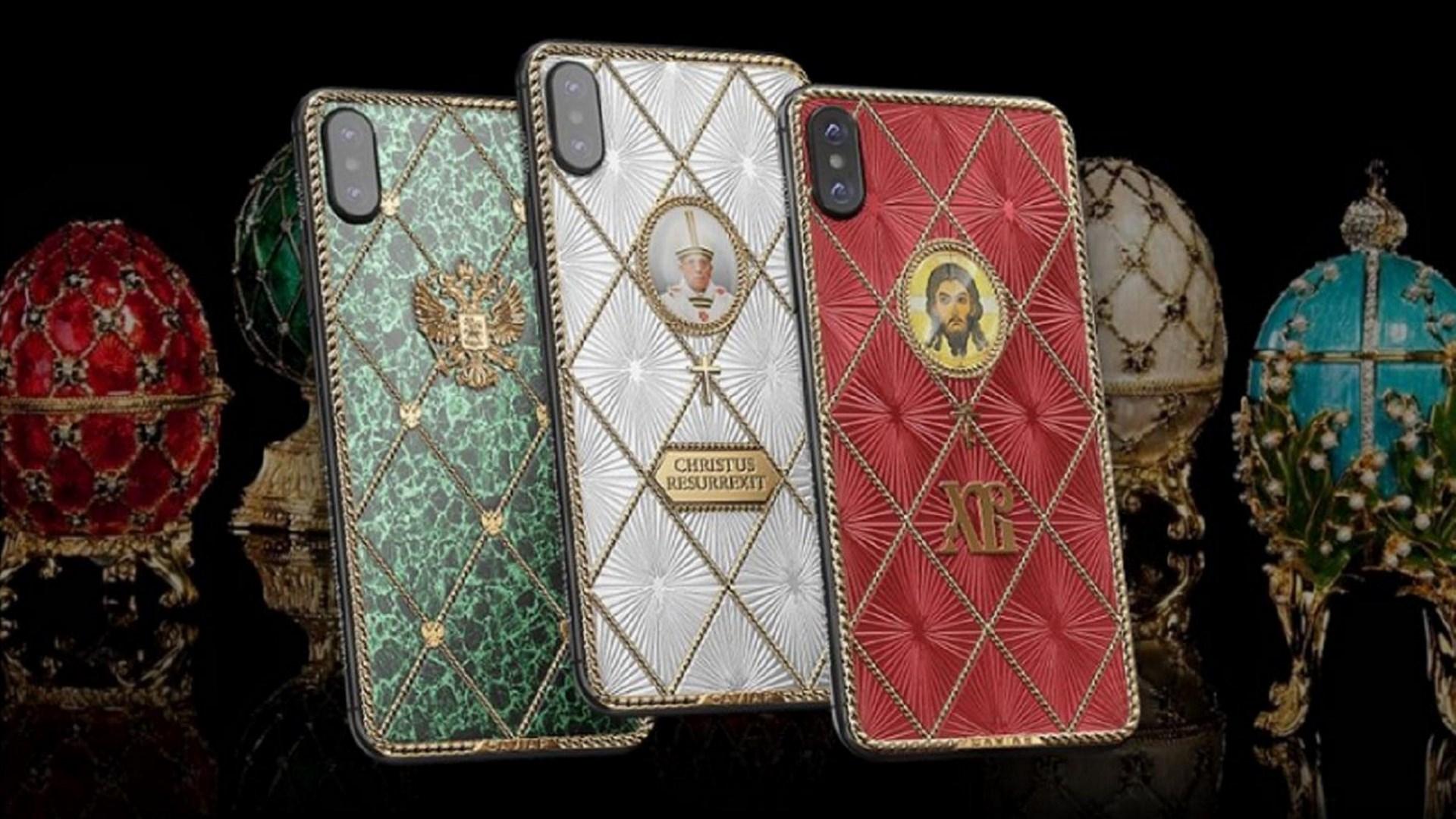 Компания Caviar представила к православной Пасхе iPhone X в тематике Фаберже