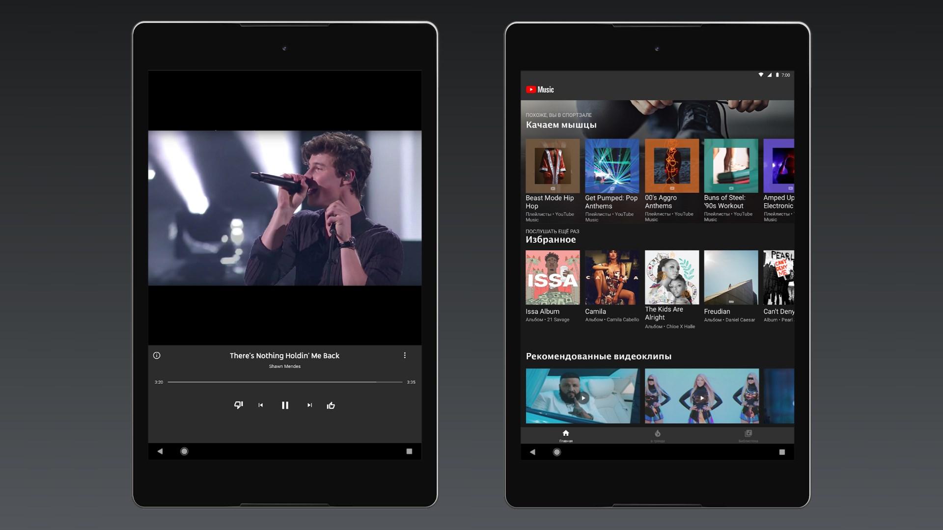 youtube-music-premium-2.jpg