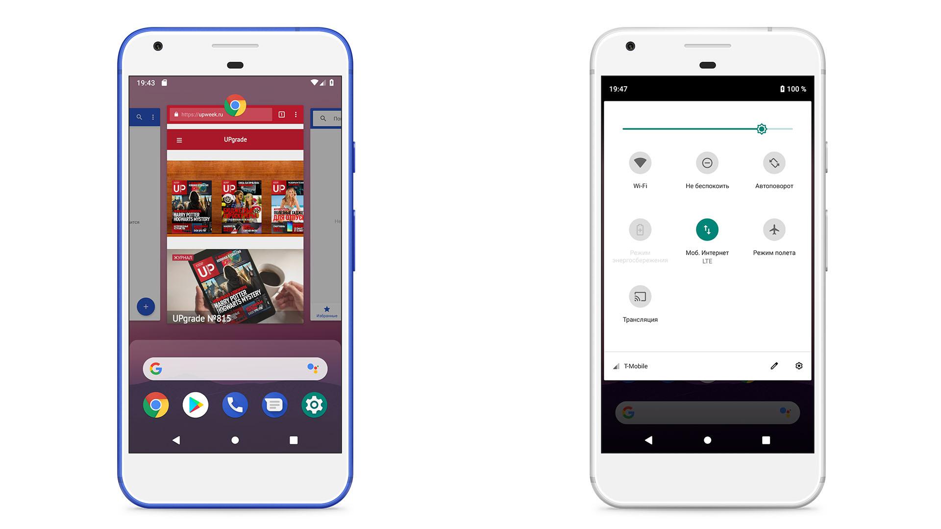 На иллюстрации вертикальный список запущенных в Android 9.0 Pie приложений (слева) и шторка быстрых настроек с круглыми кнопками (справа)