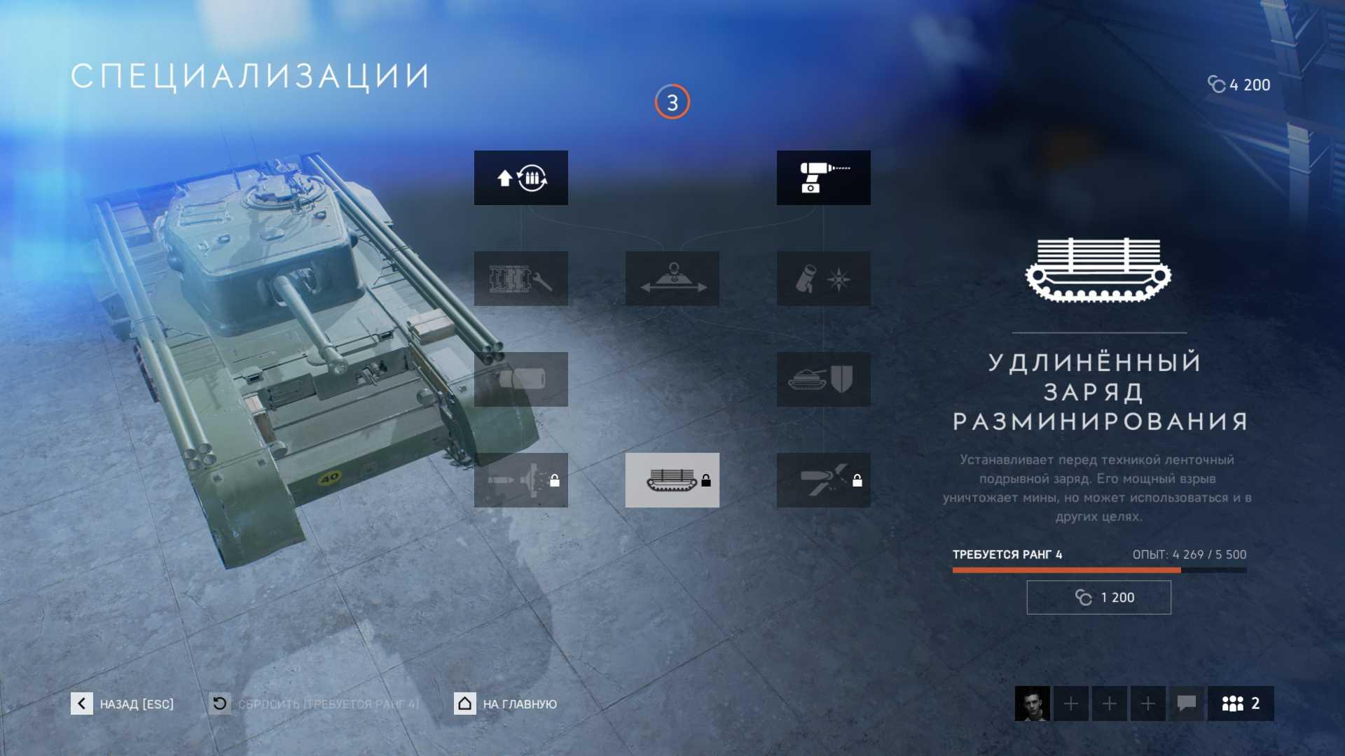 На иллюстрации изображен снимок экрана из игры Battlefield V: специализации тяжёлого танка со стороны «Союзников»