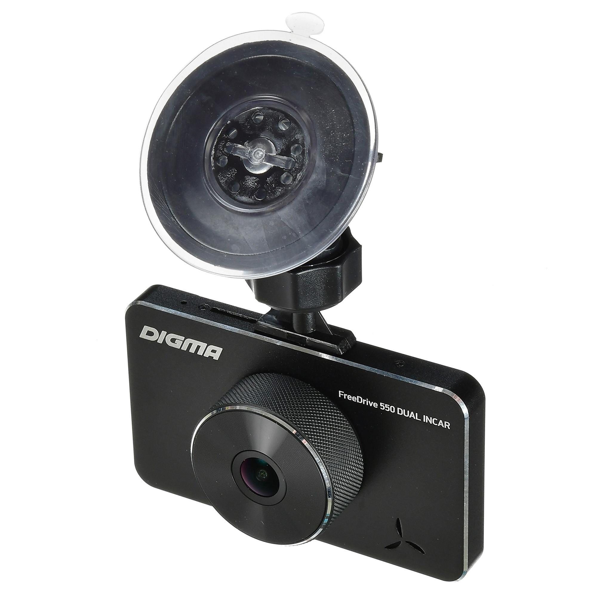 Видеорегистратор DIGMA FreeDrive 550 DUAL INCAR: двойной обзор